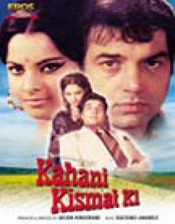 Kahani Kismat Ki (1973) - Hindi