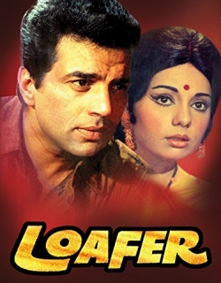 Loafer (1973) - Hindi