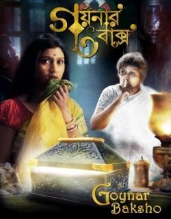 Goynar Baksho (2013) - Bengali