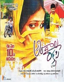 Andala Rakshasi (2012) - Telugu