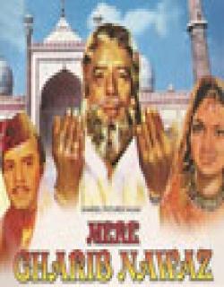 Mere Gharib Nawaz (1973) - Hindi