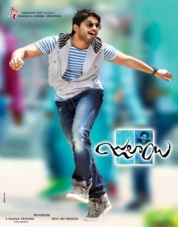 Julayi (2012) - Telugu