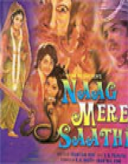 Naag Mere Saathi (1973) - Hindi