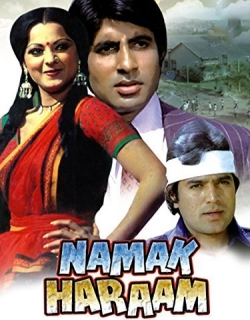 Namak Haraam (1973) Movie Trailer