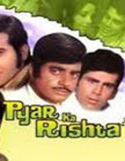 Pyar Ka Rishta (1973) - Hindi