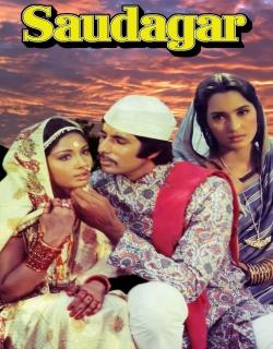 Saudagar (1973) - Hindi