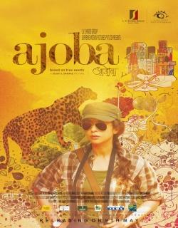 Ajoba (2014) - Marathi