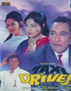 Taxi Driver (1973) - Hindi