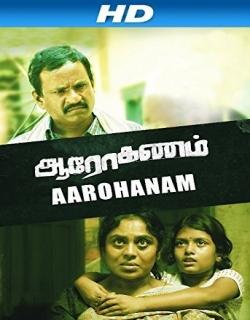 Aarohanam (2012)
