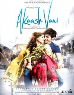 Akaash Vani (2013) - Hindi