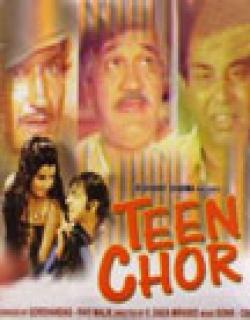 Teen Chor (1973) - Hindi