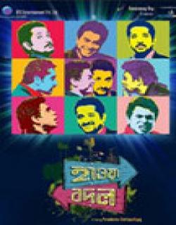 Hawa Bodol Movie Poster