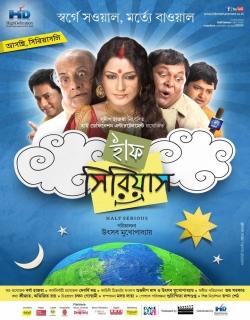 Half Serious (2013) - Bengali