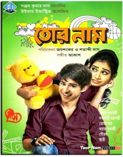 Tor Naam (2012) - Bengali