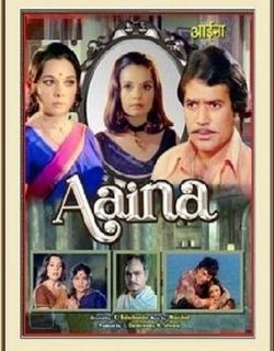 Aaina (1974) - Hindi