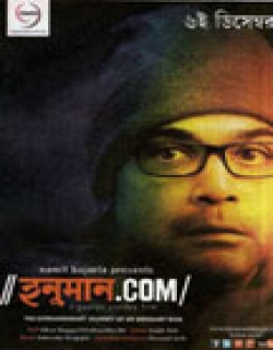 Hanuman.com Movie Poster