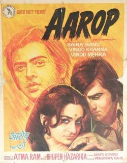 Aarop (1974)