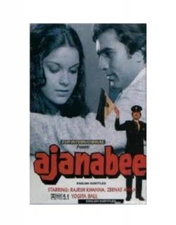 Ajanabee (1974)