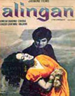 Alingan (1974) - Hindi