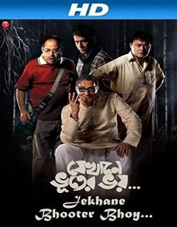 Jekhane Bhooter Bhoy (2012) - Bengali