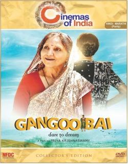 Gangoobai Movie Poster