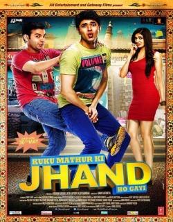 Kuku Mathur Ki Jhand Ho Gayi (2014) - Hindi