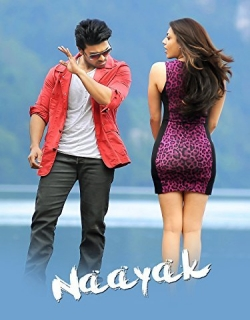 Naayak (2013) - Telugu