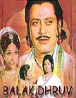 Balak Dhruv (1974) - Hindi