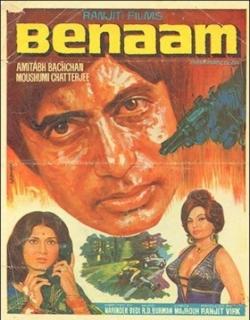 Benaam (1974) - Hindi