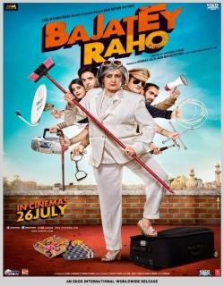 Bajatey Raho (2013) - Hindi