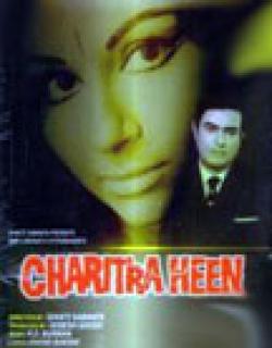 Charitraheen (1974) - Hindi