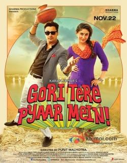 Gori Tere Pyaar Mein Movie Poster