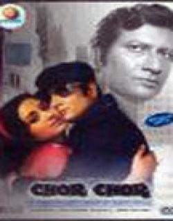 Chor Chor (1974) - Hindi