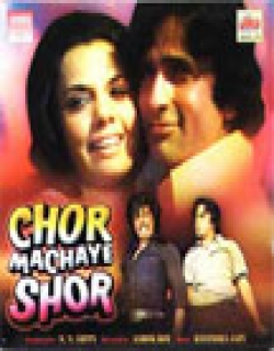 Chor Machaye Shor (1974) - Hindi