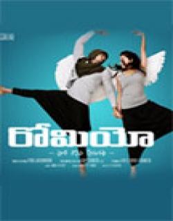 Romeo (2014) - Telugu