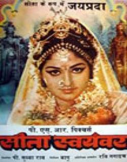 Sita Swayamvar (1976) - Hindi