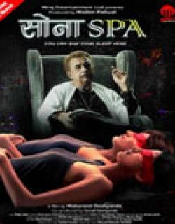 Sona Spa (2013) - Hindi