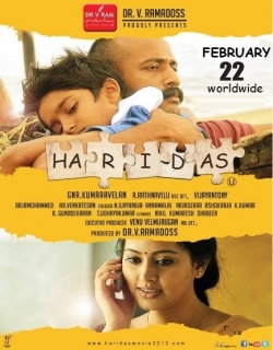 Haridas Movie Poster