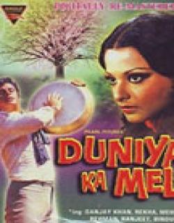 Duniya Ka Mela (1974) - Hindi