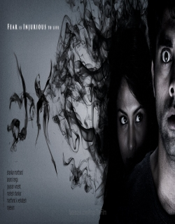 Poga (2014) - Telugu