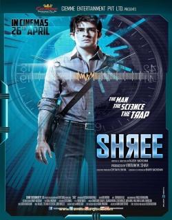 Shree (2013) - Hindi