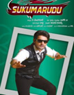 Sukumarudu (2013) - Telugu