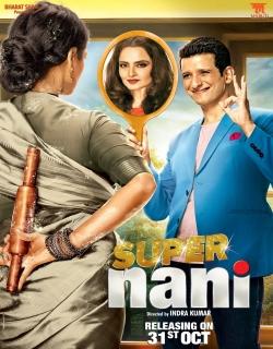 Super Nani (2014) - Hindi