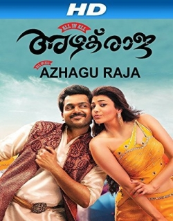 All In All Azhagu Raja (2013) - Tamil