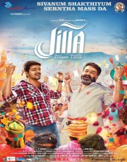 Jilla (2014) - Tamil