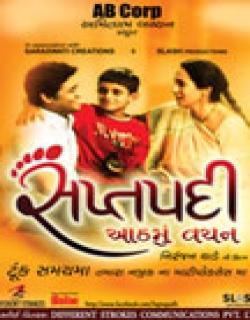 Saptapadii (2013) - Gujarati