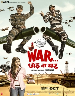 War Chhod Na Yaar (2013) - Hindi