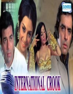 Internatonal Crook (1974) - Hindi