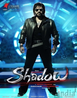 Shadow (2013) - Telugu