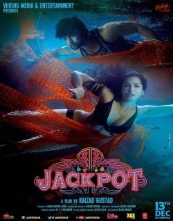 Jackpot (2013) - Hindi